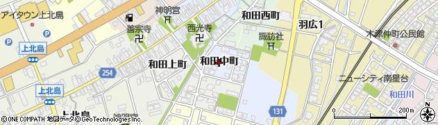 富山県高岡市和田中町周辺の地図