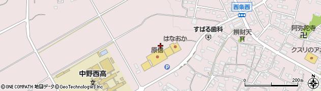 中野 市 天気 中野区の10日間天気(6時間ごと)