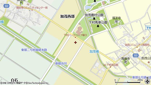 〒933-0205 富山県射水市加茂西部の地図
