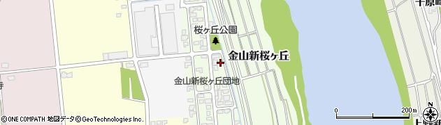 富山県富山市金山新桜ヶ丘周辺の地図