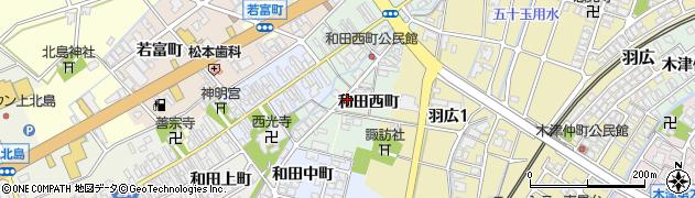 富山県高岡市和田西町周辺の地図
