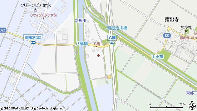 〒933-0208 富山県射水市八講の地図