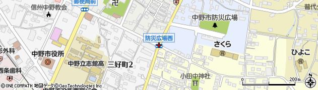 中野高校西周辺の地図