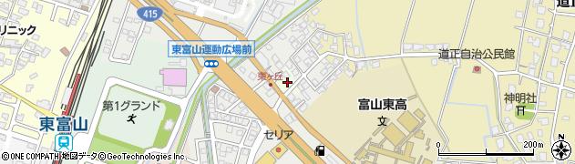 富山県富山市東ケ丘周辺の地図