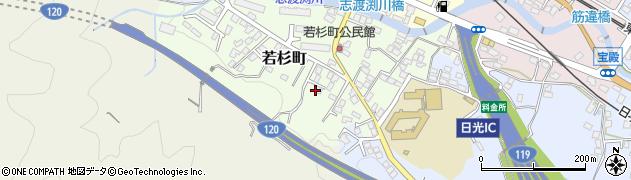 栃木県日光市若杉町周辺の地図