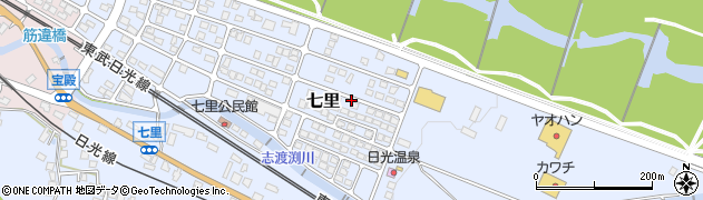 栃木県日光市七里周辺の地図