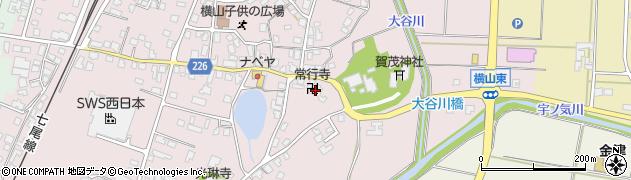 常行寺周辺の地図