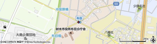 布目周辺の地図