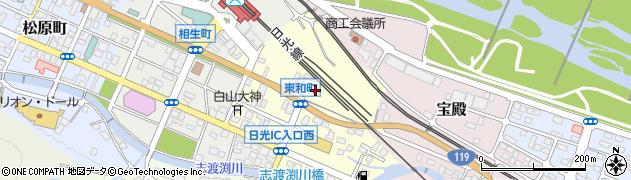 栃木県日光市東和町周辺の地図