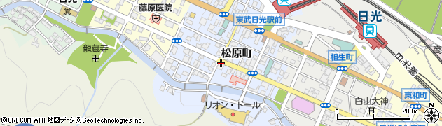 栃木県日光市松原町周辺の地図