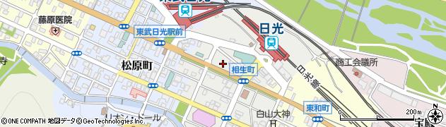 栃木県日光市相生町周辺の地図