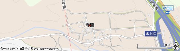 群馬県みなかみ町(利根郡)寺間周辺の地図