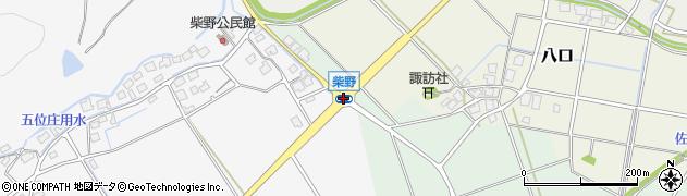 柴野周辺の地図