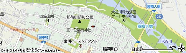 栃木県日光市稲荷町周辺の地図