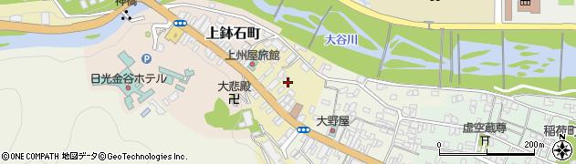 栃木県日光市中鉢石町周辺の地図