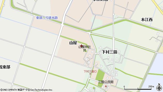 〒933-0201 富山県射水市山屋の地図
