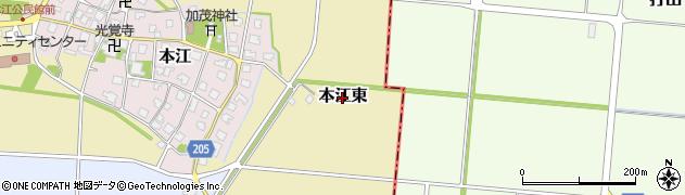 富山県射水市本江東周辺の地図