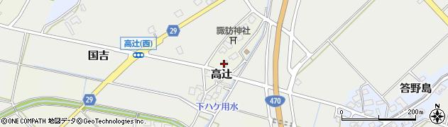 富山県高岡市高辻周辺の地図