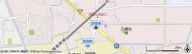 宮窪東周辺の地図