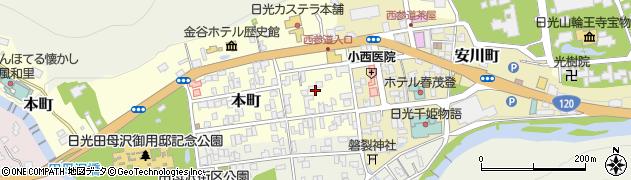 栃木県日光市本町周辺の地図