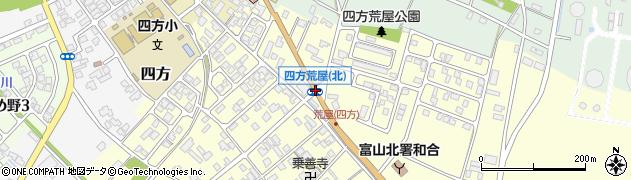 四方荒屋(北)周辺の地図