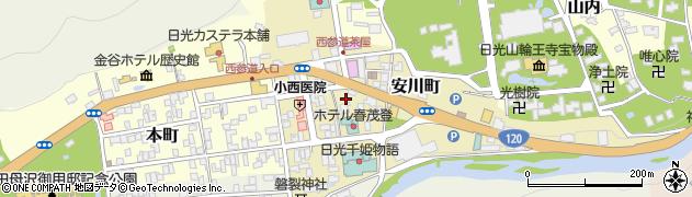 栃木県日光市安川町周辺の地図