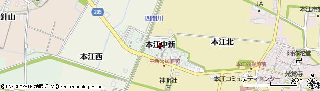富山県射水市本江中新周辺の地図