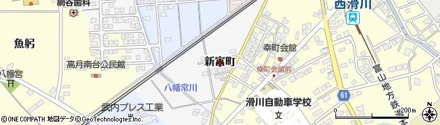 富山県滑川市新富町周辺の地図
