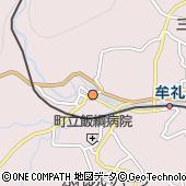 長野県上水内郡飯綱町