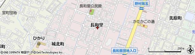 富山県高岡市長和里周辺の地図
