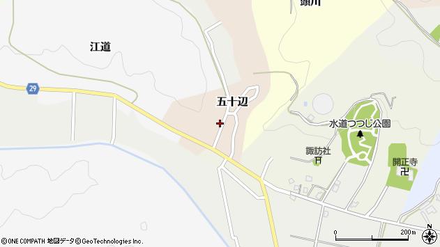 〒933-0306 富山県高岡市五十辺の地図