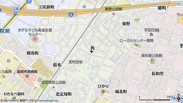 〒933-0007 富山県高岡市角の地図