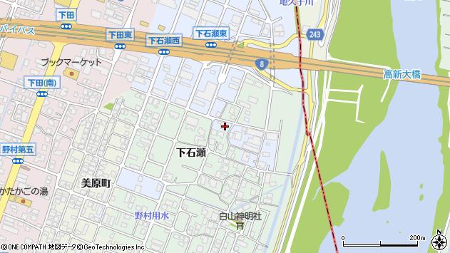 〒933-0011 富山県高岡市石瀬の地図
