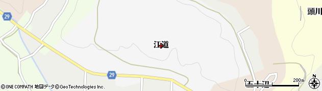 富山県高岡市江道周辺の地図