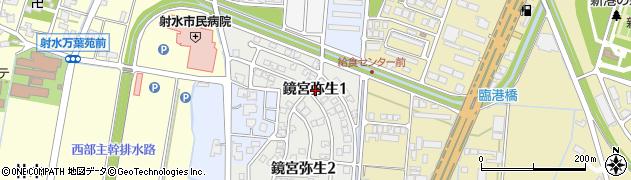富山県射水市鏡宮弥生1丁目周辺の地図