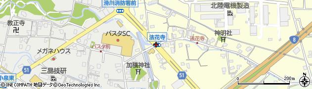 法花寺周辺の地図