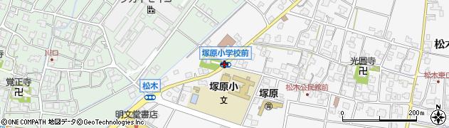 塚原小前周辺の地図