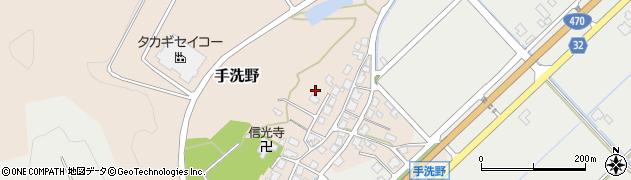 富山県高岡市手洗野周辺の地図