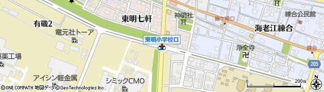 東明小学校前周辺の地図