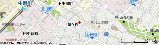 富山県滑川市泉ケ丘周辺の地図