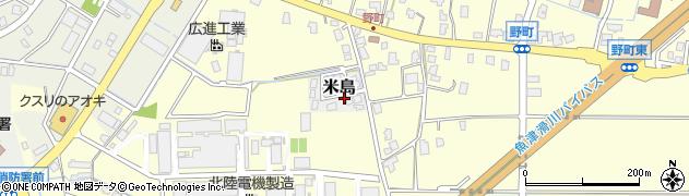 富山県滑川市米島周辺の地図