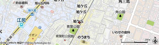 富山県高岡市鷲北新旭ケ丘周辺の地図