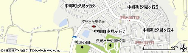 汐見ケ丘自治会周辺の地図