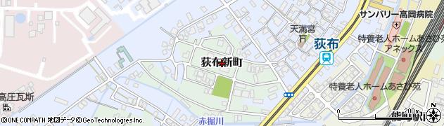 富山県高岡市荻布新町周辺の地図