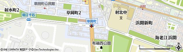 草岡町周辺の地図