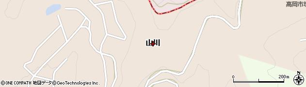 富山県高岡市山川周辺の地図