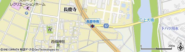 長慶寺南周辺の地図