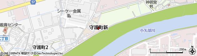 富山県高岡市守護町新周辺の地図