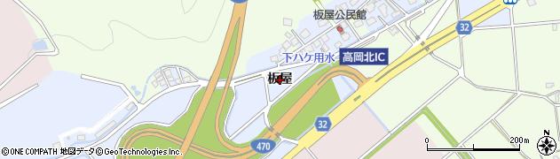 富山県高岡市板屋周辺の地図