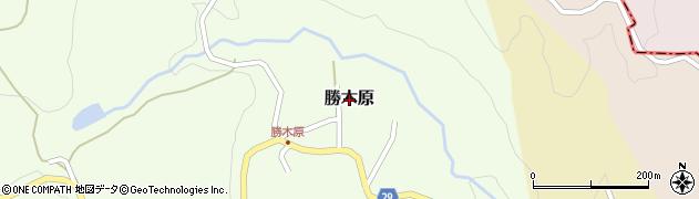 富山県高岡市勝木原周辺の地図